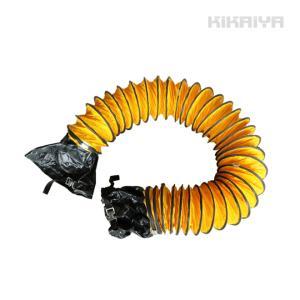 KIKAIYA ポータブルファン340mm専用 延長ダクト5m 送排風機 ハンディージェット 換気・排気用エアーファン|kikaiya