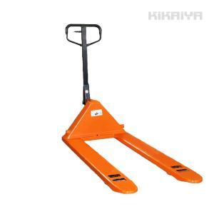 KIKAIYA ハンドパレット2000kg 超ロング両面パレット対応機 フォーク長さ1450mm フォーク全幅685mm  ハンドリフト 6ヶ月保証(個人宅配達不可) kikaiya