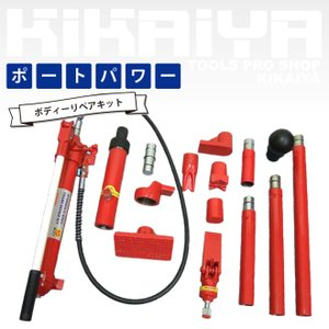 ポートパワー ロングラムジャッキ 油圧シリンダー10トン リペアキット 6ヶ月保証(法人様のみ配送可) KIKAIYA|kikaiya