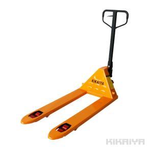 KIKAIYA ハンドパレット2000kg ダブルローラー(ワイドロング)フォーク長さ1220mm フォーク全幅685mm 高さ75mm ハンドリフト 6ヶ月保証(個人宅配達不可)|kikaiya