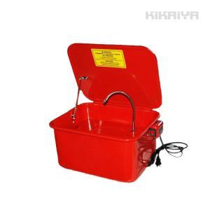 パーツウォッシャー卓上型 部品洗浄機 電動ポンプ付 部品洗浄槽 洗浄台 KIKAIYA|kikaiya