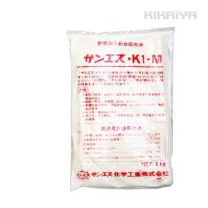 部品洗浄剤 パーツウオッシャー用洗浄剤 1kg KIKAIYA|kikaiya