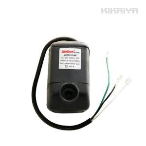 パーツウォッシャー用 電動ポンプ 交換用 KIKAIYA|kikaiya