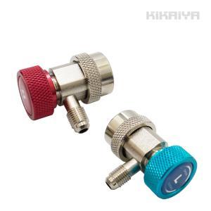 マニホールドゲージ エアコンガスチャージ用90° R134a用 低圧用&高圧用スイベルクイックカプラ...