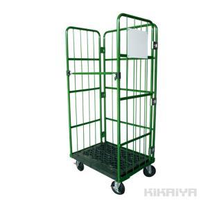 カゴ台車 ロールボックスパレット(緑) W800xD610xH1710mm 底板樹脂タイプ ハイテナー (個人様は営業所止め)KIKAIYA|kikaiya
