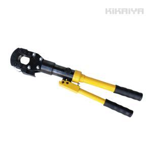 油圧式ワイヤーケーブルカッター 電線カッター ワイヤーロープφ28mm ACSRφ40mmまで切断|kikaiya