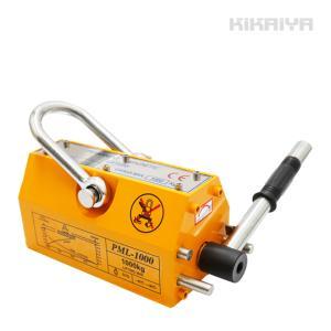 KIKAIYA リフティングマグネット1000kg/リフマグ/永久磁石(個人宅配達不可)|kikaiya