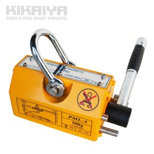 KIKAIYA リフティングマグネット300kg/リフマグ/永久磁石|kikaiya