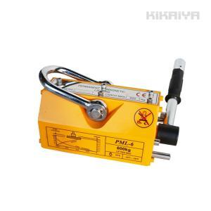 KIKAIYA リフティングマグネット600kg/リフマグ/永久磁石|kikaiya