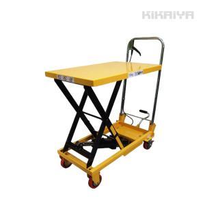 リフトテーブル150kg テーブルリフト ハンドリフター 油圧式昇降台車 「すご楽」(法人様のみ配送可) KIKAIYA|kikaiya