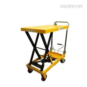 リフトテーブル300kg テーブルリフト ハンドリフター 油圧式昇降台車 「すご楽」(法人様のみ配送可)(代引不可) KIKAIYA|kikaiya