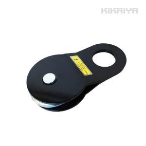 KIKAIYA スナッチブロック ダブルライン ウインチ作業|kikaiya