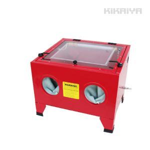 KIKAIYA サンドブラスト 卓上式 90L ライト付き サンドブラストキャビネット サンドブラスター 卓上タイプ|kikaiya