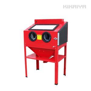 サンドブラスト 220L スタンド付 ライト付き 大型 サンドブラストキャビネット サンドブラスター(法人様のみ配送可)(代引不可) KIKAIYA|kikaiya