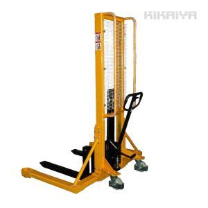 ハンドフォークリフト500kg 1600mm スタッカー アウトリガータイプ 6ヶ月保証(西濃運輸営業所止め)|kikaiya