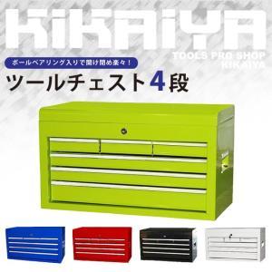 KIKAIYA ツールチェスト4段 キャビネット 工具箱|kikaiya
