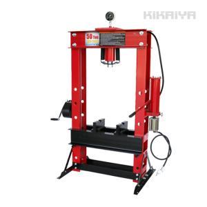 エアー式油圧プレス50トン (エアー手動兼用) メーター付 門型プレス機 6ヶ月保証(法人様のみ配送可) KIKAIYA|kikaiya