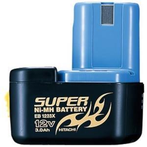 日立工機 12V-3.3Ahスーパー水素バッテリー EB1233X 0032-6075|kikaiyasan