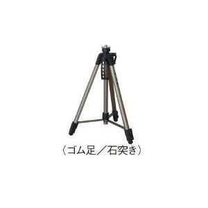 日立工機 エレベーター式三脚(450〜1,300mm)0032-6674|kikaiyasan