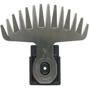 日立工機 170mm芝生バリカン用ブレード(FCG17YA他)替刃 0033-1073|kikaiyasan