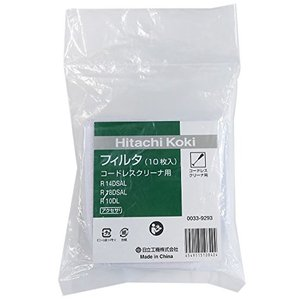 【メール便可】日立工機 コードレスクリーナ用フィルタ(10枚入) 0033-9293|kikaiyasan