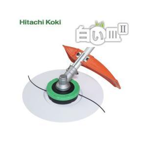 日立工機 ナイロンコードカッタ『白い皿2』(エンジン刈払機用)0060-0044|kikaiyasan