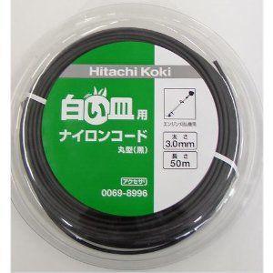 日立工機 ナイロンコード(白い皿用)(Φ3.0×50m巻) 0069-8996|kikaiyasan