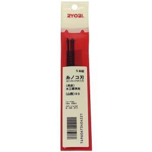 RYOBI(リョービ) 卓上糸ノコ盤用ピンエンドタイプ糸ノコ刃(木工用60山)TFE-450/TF-45用 1640061|kikaiyasan