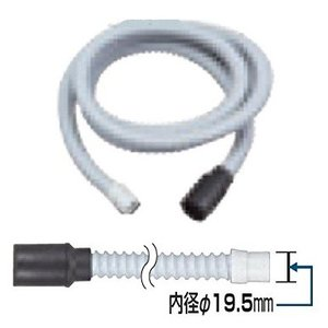 マキタ 電動工具接続用ホース(Φ19×2.5m) 192108-5|kikaiyasan