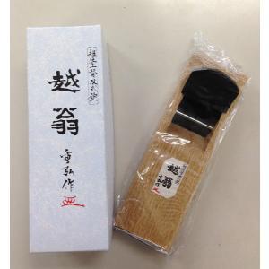 ナシモト工業 越翁 替刃式鉋 60mm (寸四) 微調整付 20970|kikaiyasan