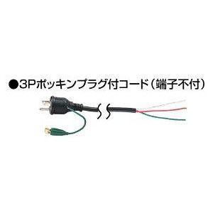 日立工機 3Pポッキンプラグ付コード(端子不付)(0.75×2.6)317446|kikaiyasan
