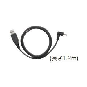 日立工機 USBケーブル 338858|kikaiyasan