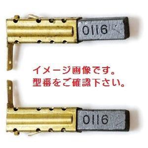 【メール便可】RYOBI(リョービ) VC-51用カーボンブラシ608GMN 3540327|kikaiyasan