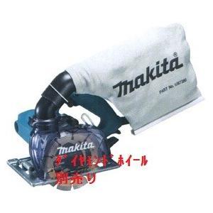 マキタ 125mm防じんカッタ(ダイヤモンドホイール別売) 4100KBSP|kikaiyasan