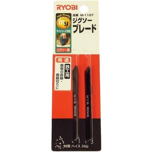 RYOBI(リョービ) ジグソーMJ-50用鉄工用ブレード(直線・曲線切り用)M-1107 461107|kikaiyasan
