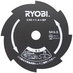 RYOBI 芝刈機・刈払機用230mm金属8枚刃(BK-4000/2300A・MLR-2300他用) 4900003|kikaiyasan