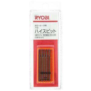 RYOBI(リョービ) ホビールータ用710ハイスビット(H.S.カッター) MHR-26/HR100他用 4901801 kikaiyasan