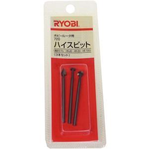 RYOBI(リョービ) ホビールータ用720ハイスビット(S.K.カッター) MHR-26/HR100他用 4901802 kikaiyasan