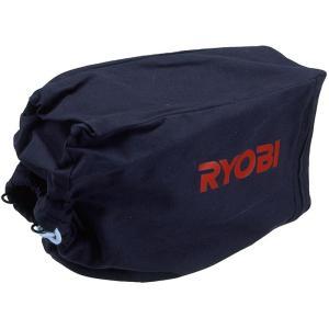 RYOBI(リョービ) 電気カンナ用ダストバッグセット(ML-83S用) 6076351|kikaiyasan