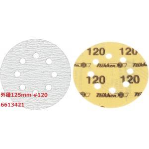 【メール便可】RYOBI(リョービ) サンダポリッシャ用125mmジスクペーパー(マジック式・RSE-1250他用)#120〜400|kikaiyasan