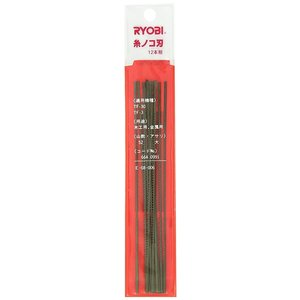 RYOBI(リョービ) 卓上糸ノコ盤用140mm糸ノコ刃(木工金属兼用/大アサリ)TFE-450他用 6640991|kikaiyasan