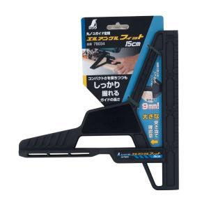 シンワ測定 エルアングルミニ 15cm 78033|kikaiyasan