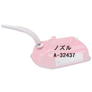 マキタ ガソリン携行缶用ノズル A-32437|kikaiyasan