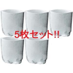 【メール便出荷専用】マキタ 充電式クリーナー用フィルタ(5枚セット) A-43963|kikaiyasan