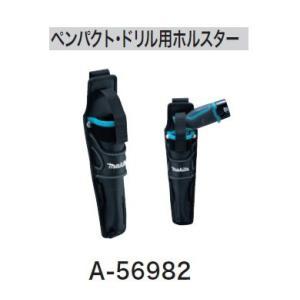 マキタ ツールホルダ&バッグ ペンインパクト・ドリル用ホルスター A-56982|kikaiyasan