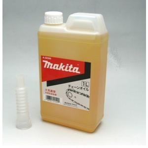 マキタ チェーンオイル(1L) A-58300|kikaiyasan