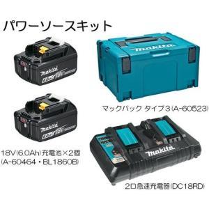 マキタ パワーソースキット1(2口充電器/バッテリ2個/ケース) A-61226|kikaiyasan
