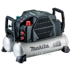 マキタ 「高圧/一般圧対応」16Lエアコンプレッサー AC462XGB|kikaiyasan