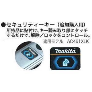 【メール便可】マキタ セキュリティキー(追加購入用・AC461XLK用) AM0802581B|kikaiyasan
