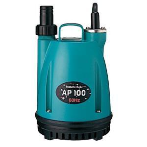 日立工機 水中ポンプ(漏電しゃ断器付) AP100|kikaiyasan